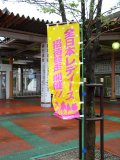 Oct20arao_023.jpg