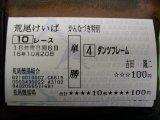 Oct20arao_158.jpg