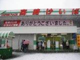 13時頃の入場門。小さい画像で見えにくいけど、雪がかなり降っていた