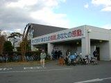 2001年12月10日の入場門