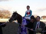 2003年12月9日。とちぎマロニエCを勝ったビワシンセイキと横山典弘