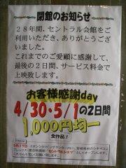 05May01_05